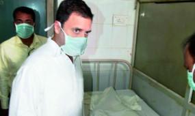 Fake News: राहुल गांधी नोवल कोरोनावायरस के मरीजों से मिलने अस्पताल पहुंचे?