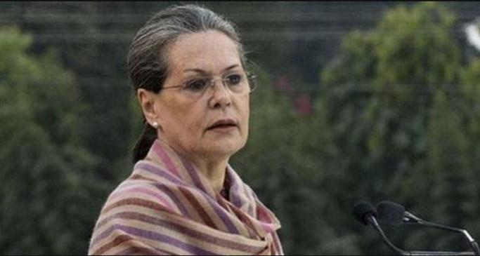 राजनीति: कोरोना से लड़ने सोनिया गांधी ने पीएम मोदी को दिए 5 सुझाव, बताया किस तरह बचेंगे करोड़ों रुपए