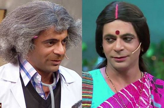 COMEDY SHOW: कपिल शर्मा शो में हो रही डॉ. गुलाटी की वापसी, एक बार फिर साथ हंसाएगी जोड़ी