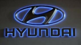 CoronaVirus: Hyundai ने प्रधानमंत्री राहत कोष में 7 करोड़ रुपए किए दान, ये पहल भी की