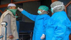 Coronavirus in Bhopal: भोपाल में मिले 4 कोरोना पॉजिटिव, सभी दिल्ली के निजामुद्दीन में तब्लीगी मरकज में हुए थे शामिल