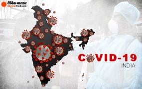 भारत: देश में 24 घंटों में कोरोना के 1990 नए मामले, पीड़ितों की संख्या 26 हजार पार, 824 की मौत