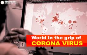 COVID-19 World: दुनिया में मौत का आंकड़ा 48 हजार पार, दो लाख से ज्यादा लोग हुए ठीक