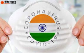 Coronavirus in India: भारत में कोरोना पॉजिटिव का आंकड़ा 9 हजार के करीब, 273 लोगों की मौत