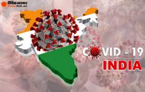 COVID-19 in india: देश में बीते 24 घंटों में 1076 नए पॉजिटिव मिले, 32 की मौत, सरकार ने कहा- संक्रमितों में से 80% हो रहे स्वस्थ
