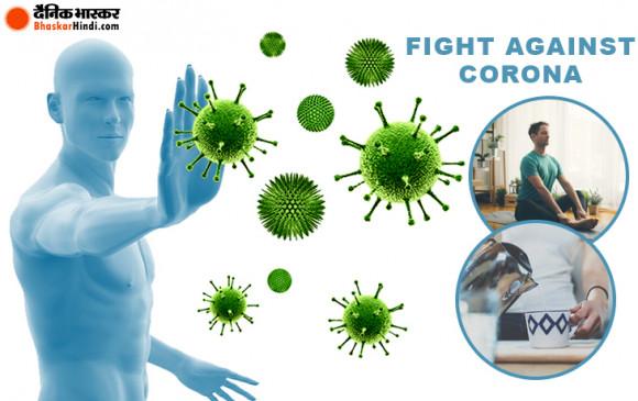 Coronavirus Treatment: कोरोनावायरस से लड़ने के लिए IMMUNITY POWER उपयोगी, घर में आयुर्वेद के इन नुस्खों से बढ़ाएं रोग प्रतिरोधक क्षमता