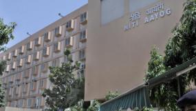 India: नीति आयोग का अफसर कोरोना पॉजिटिव, दो दिन के लिए बिल्डिंग सील