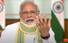 पंचायती राज दिवस: पीएम मोदी ने सरपंचों से बात की, कोरोना से लड़ने का दिया मंत्र 'सबको बचाए दो गज की दूरी'