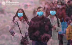 कोविड-19: चीन में अब तक नहीं थमा कोरोना का कहर, समाने आए 11 नए मामले