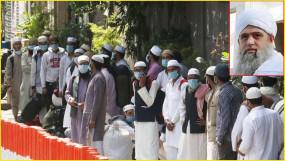 दिल्ली: मरकज प्रमुख साद की मुश्किलें बढ़ी, ईडी ने मनी लॉन्ड्रिंग का मामला दर्ज किया, जमानत मिलना मुश्किल