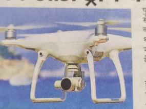 भीड़ को काबू में करने ड्रोन कैमरे से रखी जा रही बस्तियों में नजर