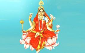 Durga Navami 2020: आज करें मां सिद्धिदात्री की आराधना, इस मंत्र का करें जाप