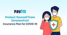 Covid-19 इंश्योरेंस: Paytm ने लॉन्च की 'कोरोना' बीमा योजना, अब सैलरी के नुकसान की होगी भरपाई