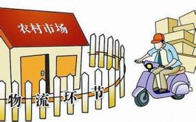 China villages: 2022 के अंत तक चीन के सभी गांवों में होगी एक्सप्रेस डिलीवरी