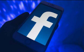 Facebook: बच्चों के लिए फेसबुक लाया Messenger Kids एप, माता-पिता को मिलेगा ये फायदा