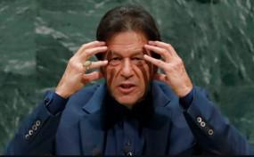 Fake News: क्या पाकिस्तान प्रधानमंत्री इमरान खान की पत्नी कोरोना वायरस से संक्रमित है?