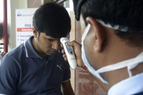 बेंगलुरू में नकली थर्मल स्क्रीनर बेचने वाला गिरफ्तार