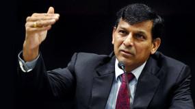 COVID19: IMF प्रमुख के बाहरी सलाहकार ग्रुप में रघुराम राजन, अर्थव्यवस्था को उबारने में करेंगे मदद