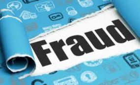 सोना डिपॉजिट करनेवाले निवेशक के साथ धोखाधड़ी, फर्जी हस्ताक्षर कोर्ट में पेश कर फंसा आरोपी