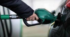 Fuel Price: पेट्रोल और डीजल की कीमतों में मिली राहत, लेकिन जल्द बढ़ सकते हैं दाम