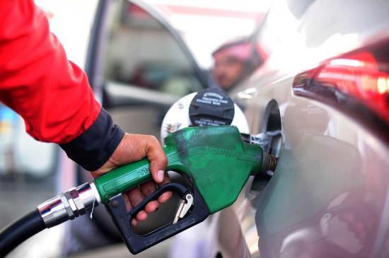 Fuel Price: आज फिर मिली पेट्रोल- डीजल की कीमतों में राहत, जानें आज के दाम