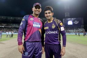 क्रिकेट: गंभीर ने कहा- अगर IPL नहीं हुआ तो धोनी का टीम इंडिया में वापसी करना मुश्किल