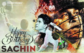 #HappyBirthdaySachin: क्रिकेट के 'भगवान' सचिन के नाम हैं ये वर्ल्ड रिकॉर्ड्स, जिन्हें तोड़ पाना बेहद मुश्किल