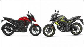 BS-4: Honda ने अपनी 2 पॉपुलर बाइक के साथ वेबसाइट से हटाई ये 5 स्कूटर्स