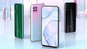 5G: Huawei Nova 7 सीरीज 23 अप्रैल को हो सकती है लॉन्च, सामने आई ये जानकारी