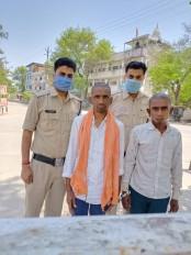 दहेज प्रताडऩा के आरोपी, पति और चाचा ससुर गिरफ्तार