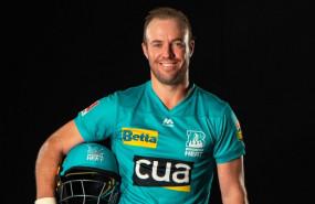 क्रिकेट: डिविलियर्स ने कहा- मुझे दक्षिण अफ्रीका टीम की कप्तानी का प्रस्ताव मिलने की खबर गलत