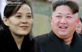North Korea: किम जोंग के शासन में गई चाचा और भाई की जान, जानिए अब किसे मिल सकती है नॉर्थ कोरिया की कमान?
