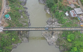 रिकॉर्ड समय में बनकर तैयार हुआ दापोरिजो पुल