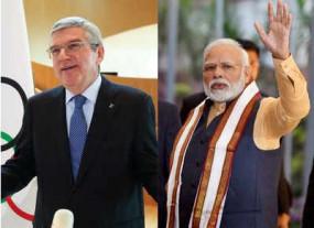 Tokyo Olympic: ओलंपिक पर समर्थन के लिए IOC ने PM मोदी का आभार व्यक्त किया
