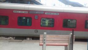 झारखंड : कोरोना पॉजिटिव महिला 16 मार्च को राजधानी ट्रेन से पहुंची थी रांची