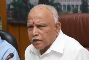 कर्नाटक ने कोविड-19 समाचार के लिए वेबसाइट लांच किया