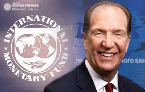 Coronavirus : आईएमएफ, विश्व बैंक ने किया देशों से व्यापार खुला रखने का आग्रह
