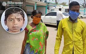 लॉकडाउन में भुखमरी की नौबत: 12 साल की बच्ची पैदल 100 किमी चली, घर से 14 किमी पहले हुई मौत
