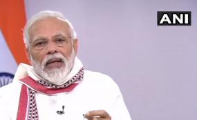 Narendra Modi Lockdown 2.0: 3 मई तक जारी रहेगा लॉकडाउन, PM मोदी बोले- सख्त होंगे नियम