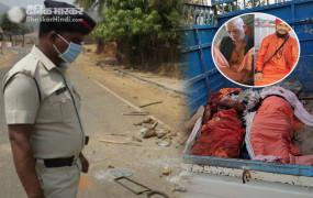 महाराष्ट्र: पालघर में साधुओं की लिंचिंग मामले की जांच CID करेगा, सीएम ठाकरे ने लिया फैसला