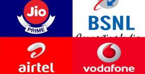 Lockdown: Jio, एयरटेल, वोडा और BSNL यूजर्स अब रिचार्ज खत्म होने के बाद भी कर सकेंगे कॉल