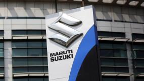 Good News: Maruti Suzuki ने बढ़ाई वारंटी और फ्री सर्विस की अवधि, ग्राहकों को भेजे ये सुझाव
