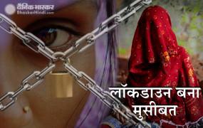 Bengaluru Lockdown: 24 मार्च से पति ने बंद किया नहाना, दिनभर करता है सेक्स की डिमांड, महिला ने पुलिस से मांगी मदद