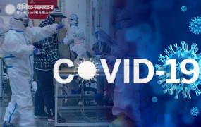 कोविड-19: मप्र में कोरोना से अब तक 72 लोगों की मौत, मरीजों की संख्या 1400 पार