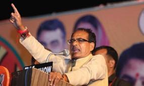 लॉकडाउन: मप्र से बाहर फंसे मजदूरों के खातों में 1-1 हजार रुपये जमा करेगी शिवराज सरकार