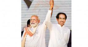 महाराष्ट्र: सीएम पद बचाने उद्धव ठाकरे ने मांगी मदद, पीएम मोदी ने कहा- देखते हैं