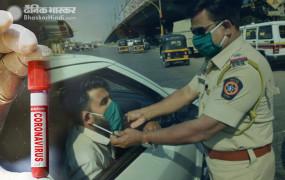 COVID-19: महाराष्ट्र में 64 पुलिसकर्मी कोरोना संक्रमित, इनमें से 34 मुंबई से