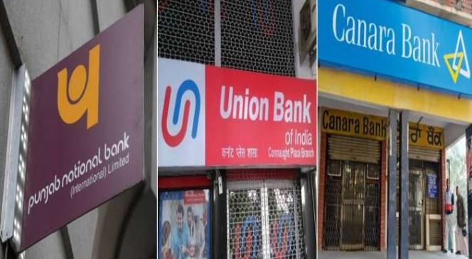 Bank Merger: बैंकों का विलय आज से लागू, इन बैंकों का अस्तित्व हुआ खत्म