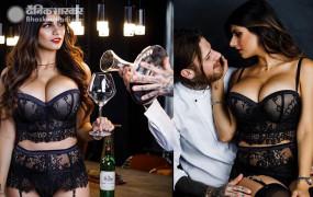 एक्स एडल्ट पोर्नस्टार मिया खलीफा ने की बॉयफ्रेंड के साथ शादी! जानें कैसे हुआ खुलासा