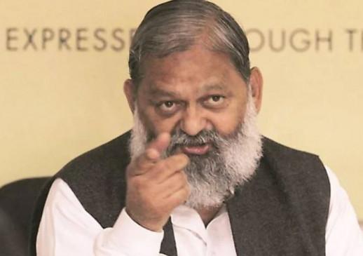 COVID-19: हरियाणा के मंत्री अनिल विज का आरोप- दिल्ली की वजह से राज्य में बढ़े कोरोना के मरीज